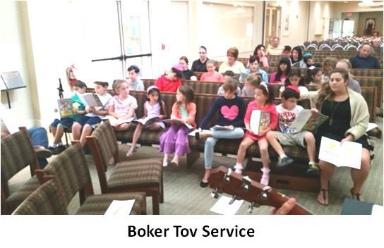 Boker Tov_Service