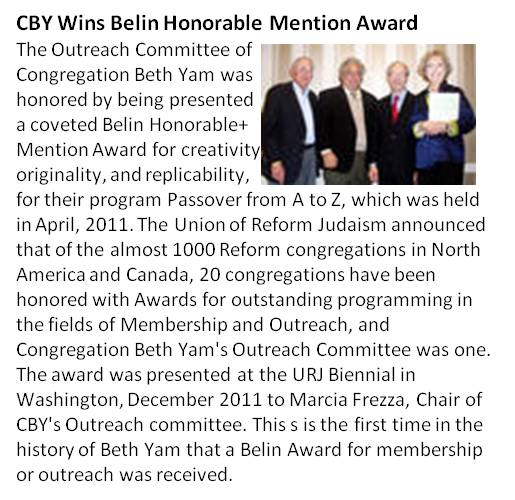 Belin Award Photo