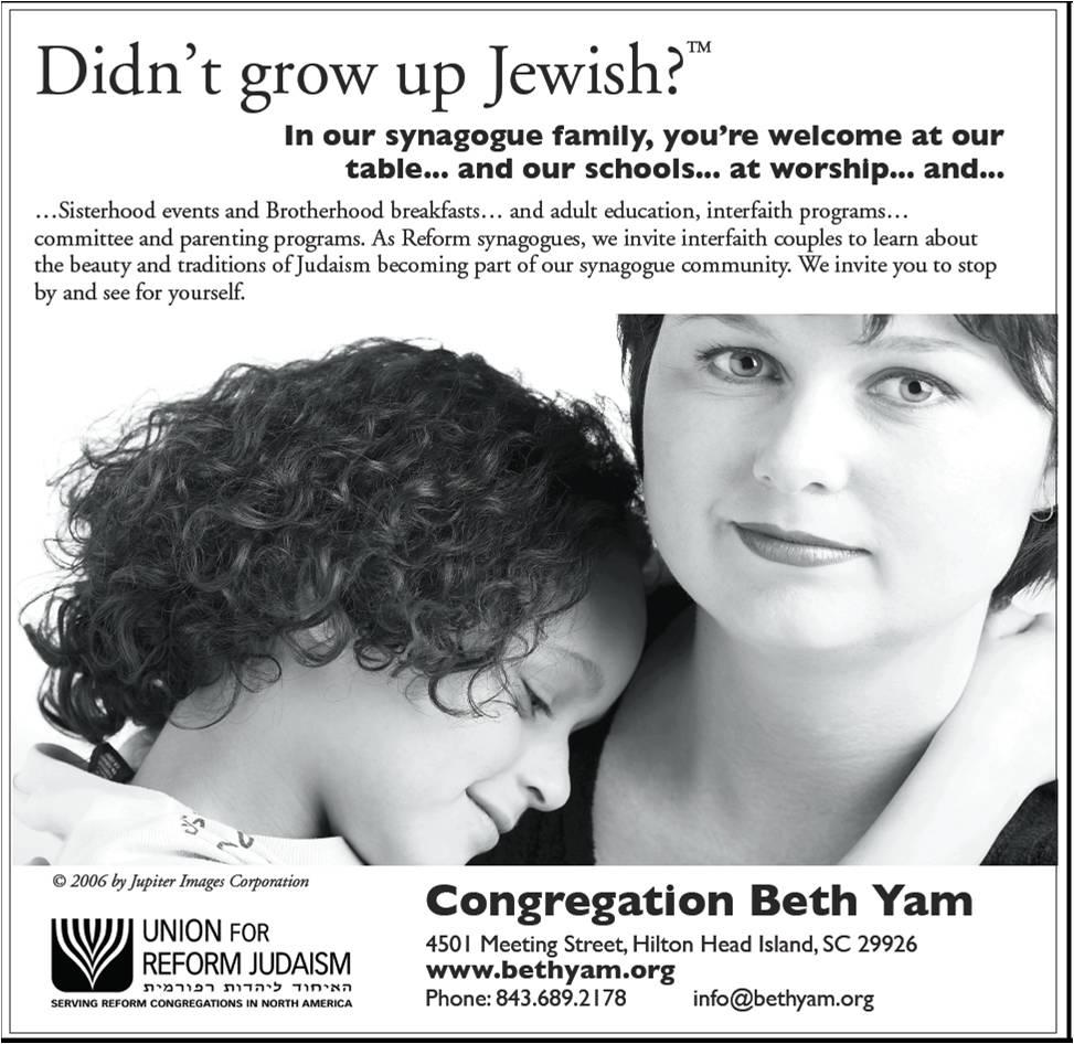 Interfaith ad