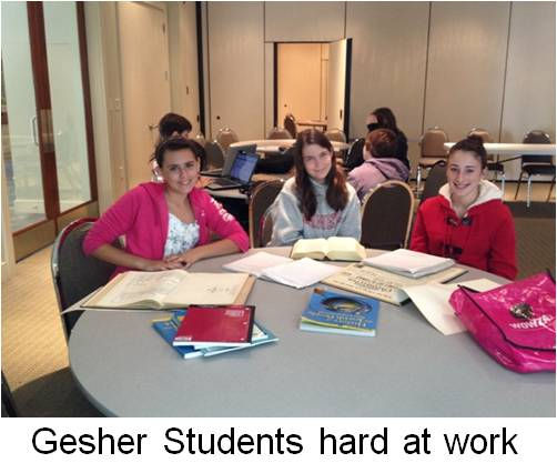 Gesher Students