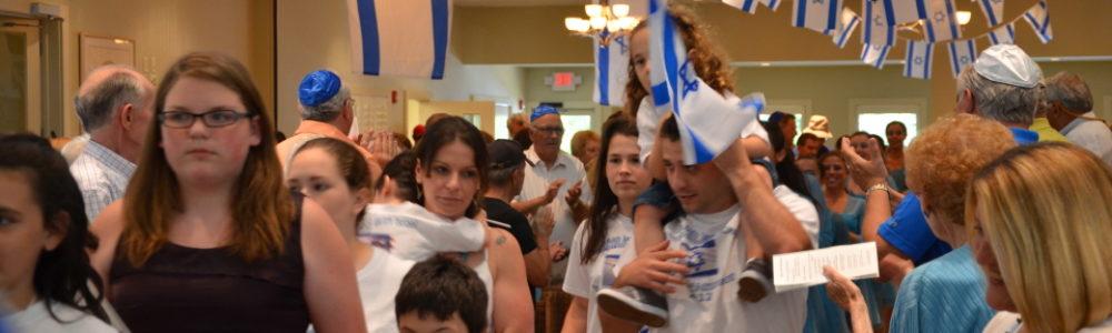 Celebrating Israel